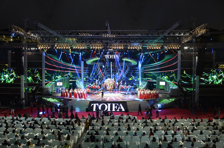 Times of India Film Awards (TOIFA)